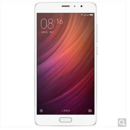 小米 红米Pro 移动联通电信全网通 手机 双卡双待 (3G RAM+64G ROM)高配版 银色