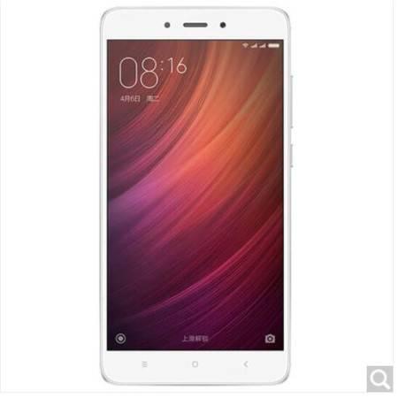 小米 红米Note4 高配全网通版 3GB+64GB 银色 移动联通电信4G手机 双卡双待