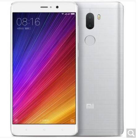 小米5S Plus 全网通 标准版 4GB内存 64GB ROM 银色 移动联通电信4G手机