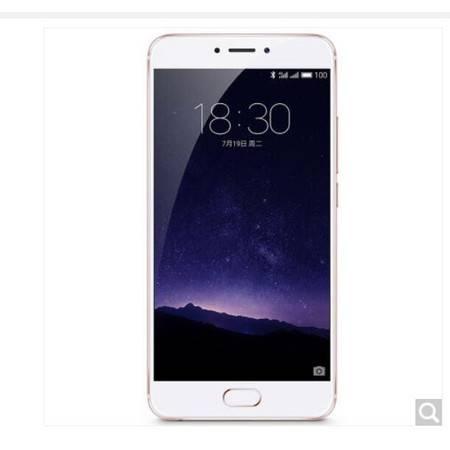 魅族 MX6 4GB+32GB 全网通  玫瑰金 移动联通电信4G手机 双卡双待