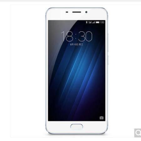 魅族 魅蓝E 32GB 全网通公开版 冰川蓝 移动联通电信4G手机 双卡双待