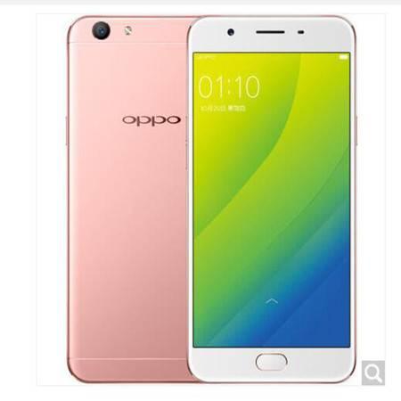 OPPO A59s 4GB+32GB 内存版 玫瑰金 全网通4G手机 双卡双待