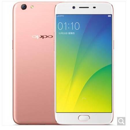 OPPO R9s 玫瑰金 (4GB+64GB) 全网通4G手机 双卡双待