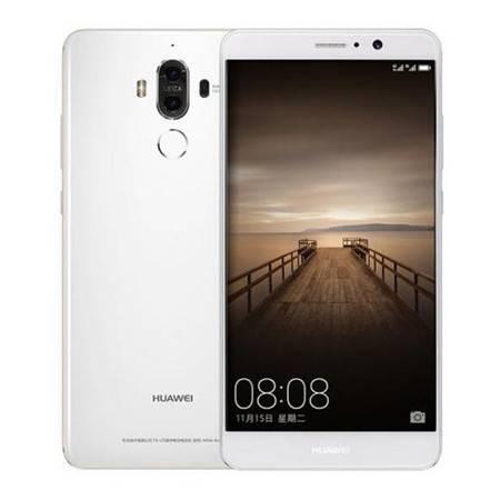 华为 Mate 9 6GB+128GB版 陶瓷白 全网通 移动联通电信4G手机 双卡双待