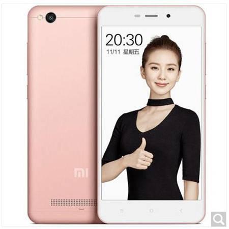 小米 红米4A 2GB+16GB 玫瑰金 全网通 4G手机