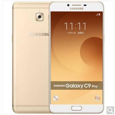 三星 Galaxy C9 Pro(C9000)6GB+64GB 枫叶金 全网通 4G手机 双卡双待