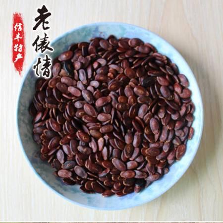 3斤包邮正宗信丰红瓜子 炒货散装农家原味零食坚果 江西赣南特产