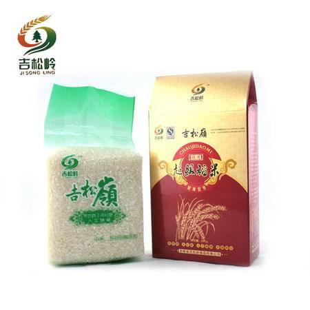 吉松岭有机食品 东北大米包装袋 非转基因大米 有机超级稻米