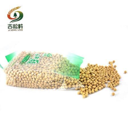 吉松岭牌 非转基因农家自种小黄豆 发豆芽 豆浆专用 炭泉绿豆2.5kg全国包邮