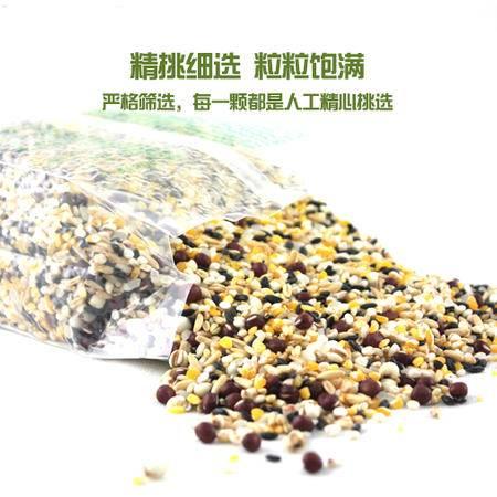 吉松岭有机食品东北特产 有机杂粮 轻松做得八宝饭、营养粗粮625g