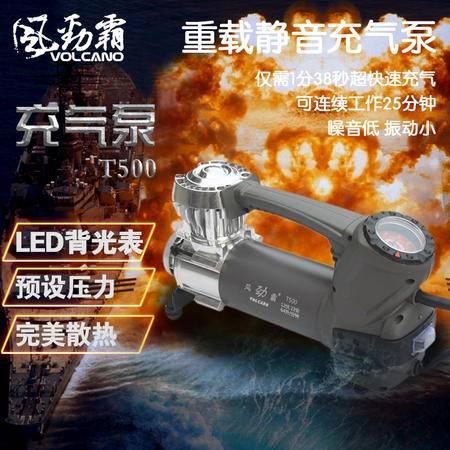风劲霸T500 车载充气泵 重型越野打气泵 12V车用便携式充气机