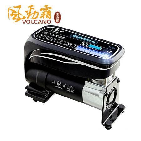 风劲霸车载充气泵汽车打气泵 台湾蓝光便携式时尚充气泵LG500