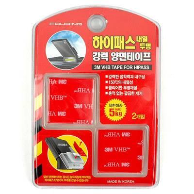 韩国正品Fouring 3M超强力透明贴双面胶 车用双面胶 强力胶