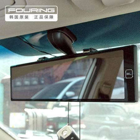 韩国正品FOURING汽车倒车镜后视镜  室内防炫目镜可移动式