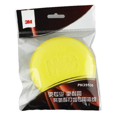 3M 聚氨酯专业打蜡海绵 汽车打蜡专用工具PN39530
