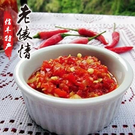 江西特产 农家自制辣椒酱 纯手工剁椒 ,剁椒鱼头必备,超美味哦750g