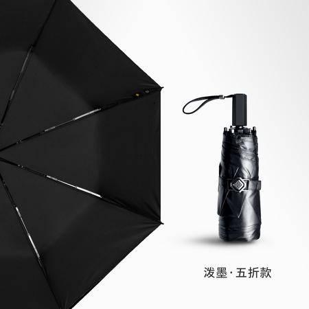 【新品】Banana Umbrella蕉下泼墨/夜莺/诗馥/花眠小黑伞女双层防晒防遮阳伞
