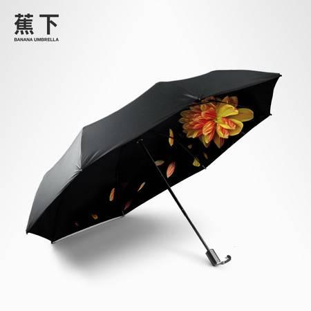 【新品】BananaUmbrella蕉下槐黄双层小黑伞女防晒太阳遮阳伞