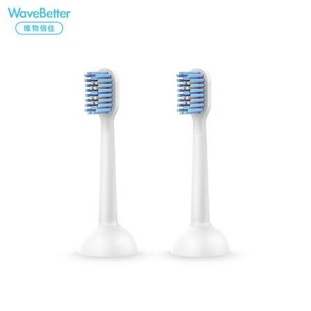 WaveBetter唯物倍佳 ROZZM1电动牙刷刷头PP材质声波牙刷两只装柔软型