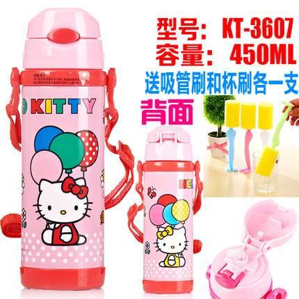 Hello Kitty保温水壶儿童保温软吸管水壶学生水壶