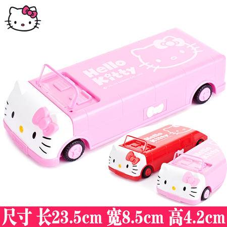汽车多功能KT猫文具盒可爱铅笔盒小学生儿童礼物 创意文具盒