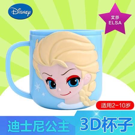 正品迪士尼系列 儿童水杯保温杯水杯隔热单手柄盖杯 300ml