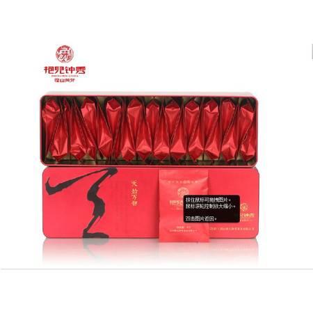 抱儿钟秀霍山黄芽黄茶2015新茶特一级茶叶天商务烟条盒装4g*25袋