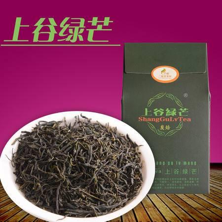 茶叶、绿茶  2015新茶 炭焙  有机生态茶 上谷绿芒 包邮