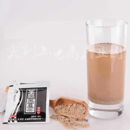 白加黑营养茶超微粉 养生茶 400g 健康茶饮