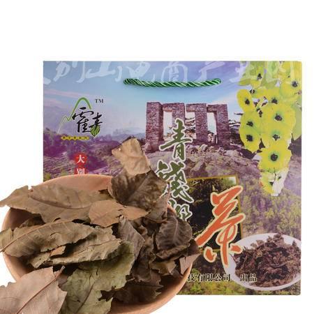 青钱柳茶 干茶 霍山 嫩叶茶原叶茶 正品青钱柳茶150g