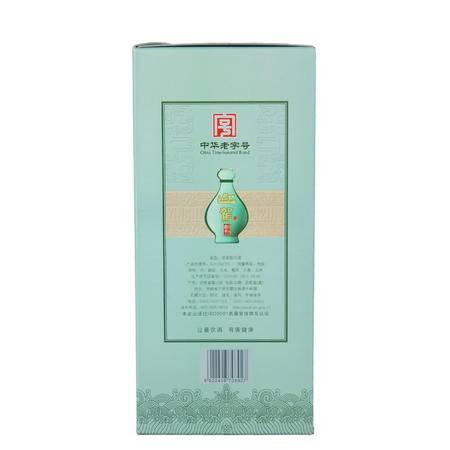 迎驾精品罍子/浓香型白酒42度450ML 国产批发礼盒 名酒粮食酒