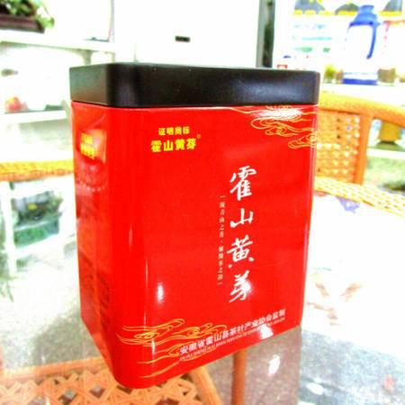 2015年新茶 霍山黄芽 敬草堂茶叶 100g精选芽尖包邮
