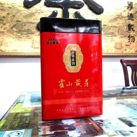 2015新茶源产地霍山黄芽  敬草堂春茶 200g 罐装包邮