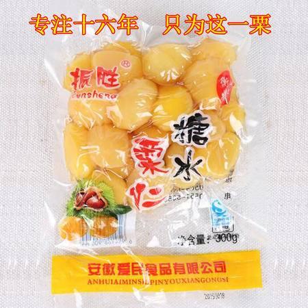 霍山馆 地方特产休闲零食 原汁原味糖水栗仁300g*5