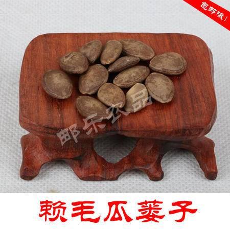 霍山馆 赖毛特色炒货 瓜蒌子(椒盐味)150g*3袋