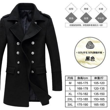 汤河之家秋冬新款男式羊毛呢大衣风衣 中长款韩版修身男装外套 SQL1809