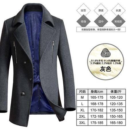 汤河之家 2016秋冬新款男士毛呢大衣 韩版修身青年羊毛呢大衣 外套 1701