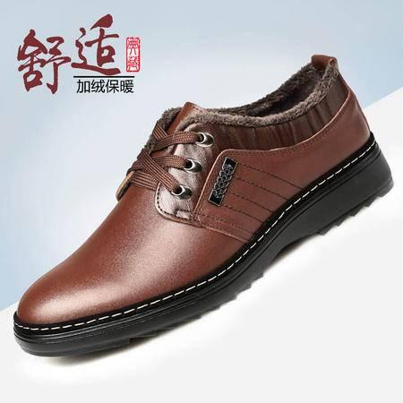 小童马 2016冬季新款男士皮鞋加绒保暖棉鞋商务休闲鞋低帮鞋 M981