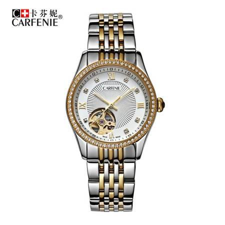 汤河之家 卡芬妮新款全自动机械女款手表镶钻女式高档机械腕表