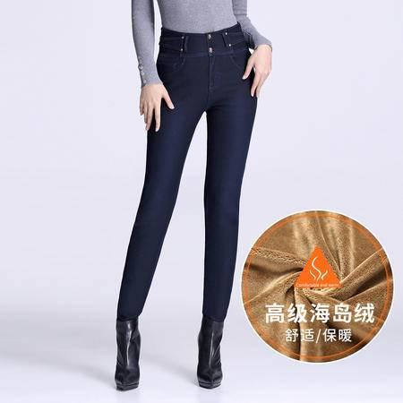 施悦名 冬季新款加绒高腰针织牛仔裤保暖裤高级海岛绒舒适保暖性佳收腹裤