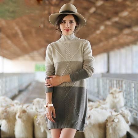 施悦名 秋冬新品半高领长套衫修身套头针织女衫百搭拼色修身羊绒中长女衫