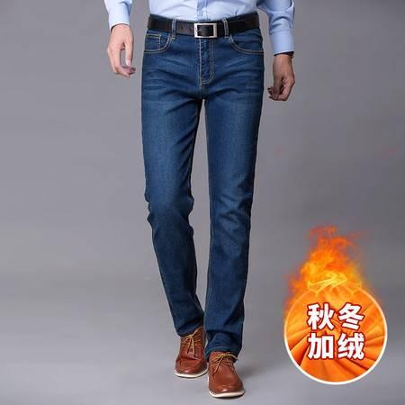 汤河之家 秋冬商务休闲修身男裤直筒弹力大码加绒牛仔裤 AFS-6811R