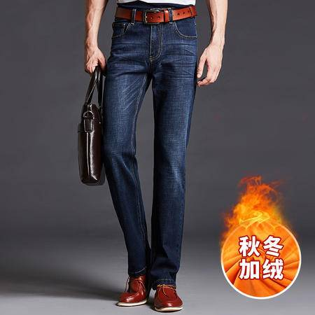 汤河之家 正品秋冬商务休闲修身直筒弹力大码加绒牛仔裤男长裤 AFS-6816R