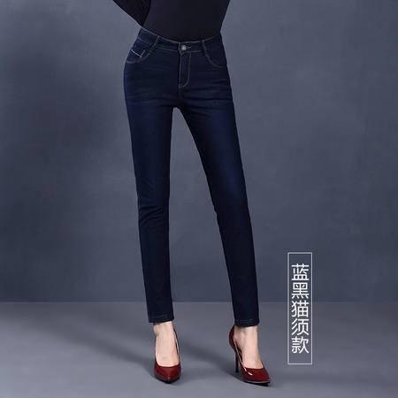 施悦名 加绒加厚高腰牛仔裤女冬季大码保暖小脚裤弹力打底裤女士长裤