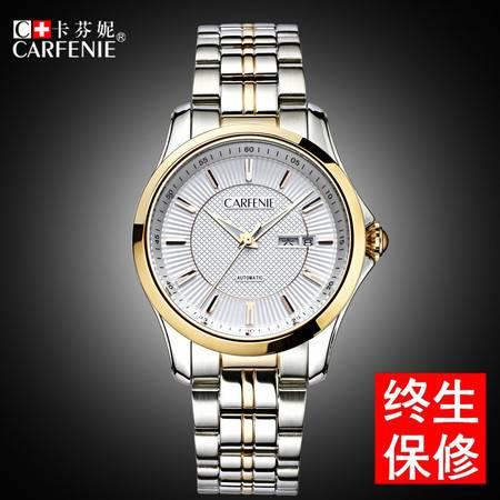洋湖轩榭 新款全自动机械男式手表,双日历防水机械腕表终身保修