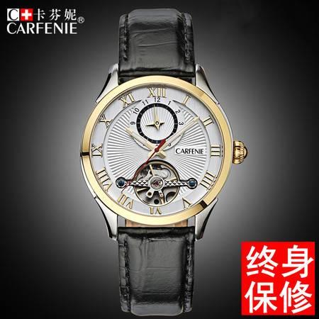 洋湖轩榭 品牌高档机械男表,双时区镂空透底机械男式手表