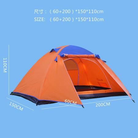 洋湖轩榭 双人双层铝杆帐篷防暴雨 户外露营情侣装备