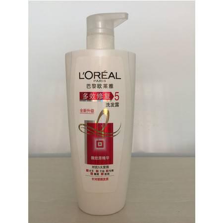 欧莱雅洗发护发正品 多效修复去屑洗发露 700ml洗发水
