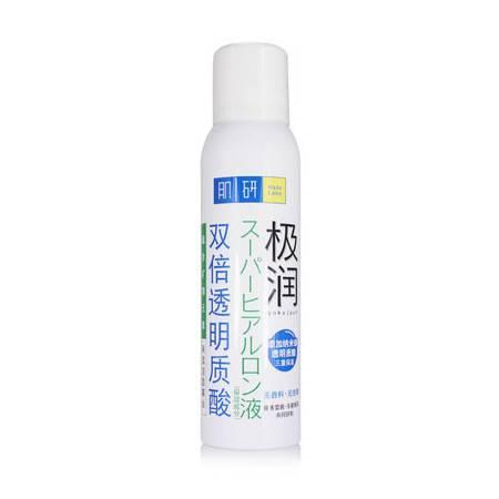 曼秀雷敦肌研极润保湿洁面慕丝 150ml 蕴含矿物元素 纳米级双倍透明质酸三重保湿