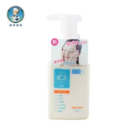 曼秀雷敦 肌研 敏感肌 洁面泡沫 160ml 洗面奶 温和洁面 保湿 无添加 滋润 弱酸 泡沫 修复
